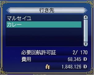 2014031703