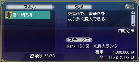 2014031802