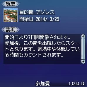 2014032604