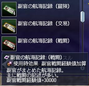 2014041004