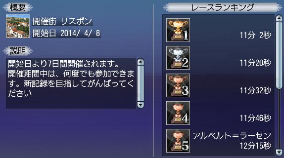 2014041501_2