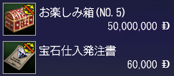 2014082105