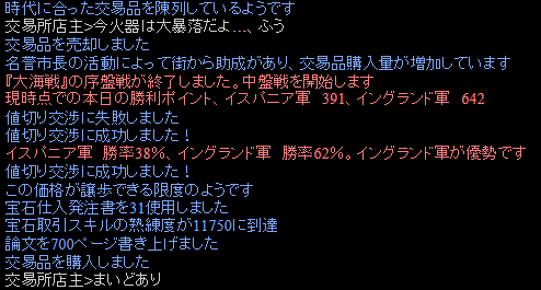 2014082304_2